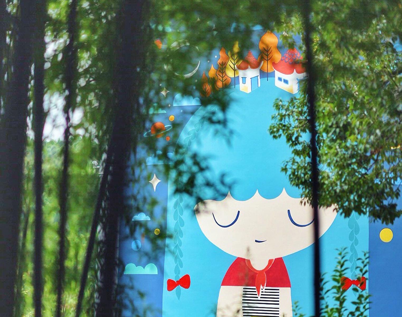 Pum Pum - Mural en China